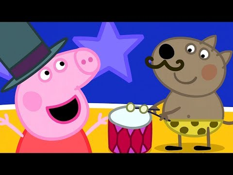 Peppa Pig English Episodes | Peppa's Circus! | Peppa Pig Official